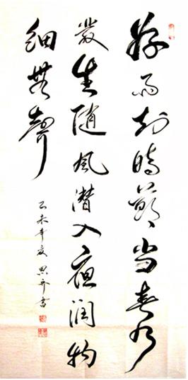 3.jpg   图片:第九届湖北黄鹤美育节参展作品
