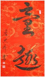 图片:书赠浠水县实验小学 154.jpg