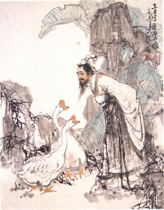 王羲之——作为道教徒的书圣