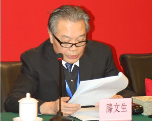 滕文生:儒学文化的四个本质特性